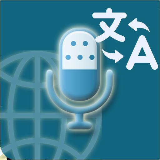 Language Translator  – text & voice translator app.