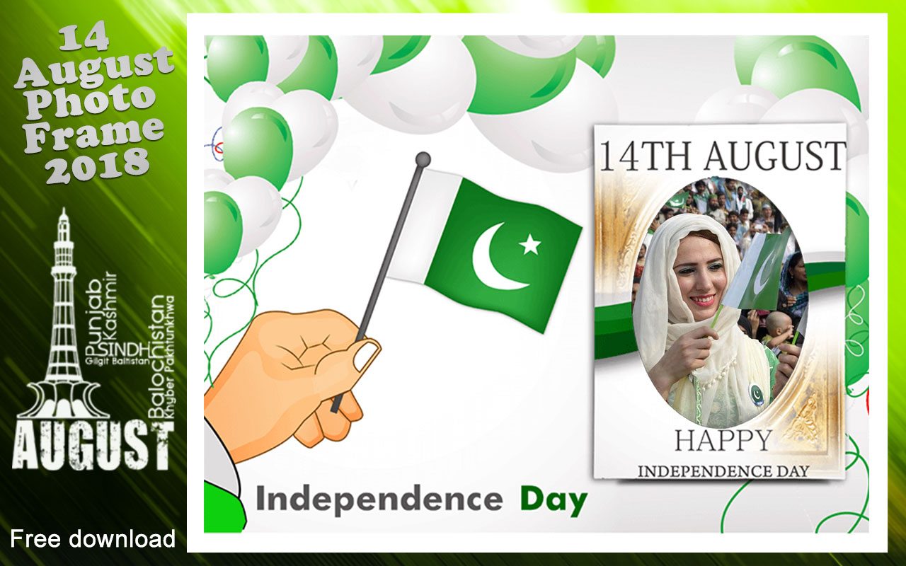14 August Photo Frame 2019 –Independence Day frame