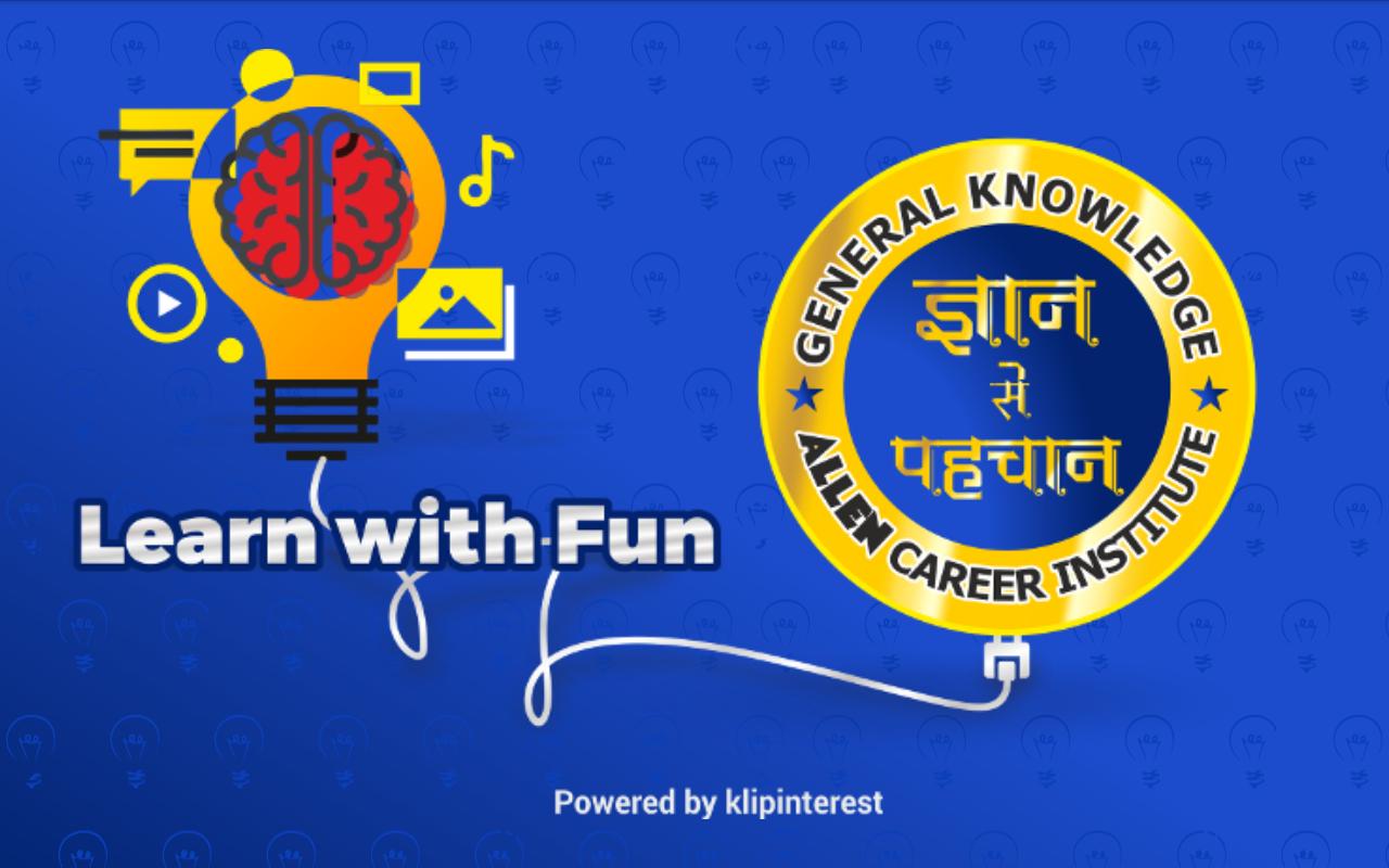 Gyan Se Pehchan - General Knowledge Quiz