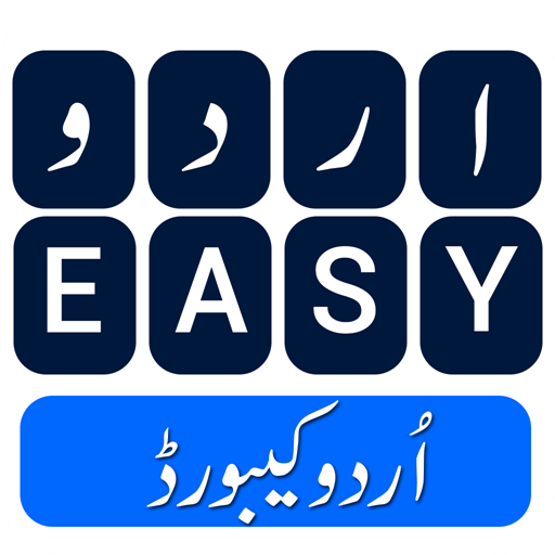 Urdu Easy Keyboard