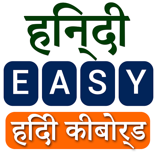 Hindi Easy Keyboard