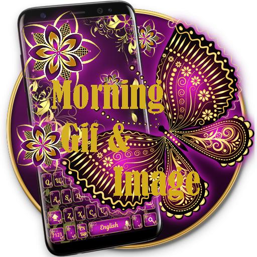 Morning Image & Gif Wishes