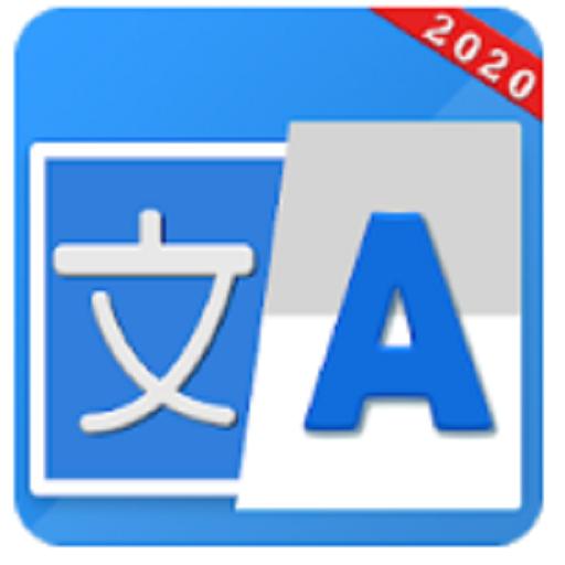Translate All: Speech, Text & Camera Translator
