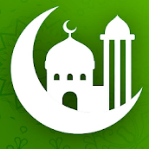 islamic dairy