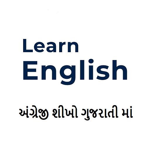 Learn Spoken English in Gujarati