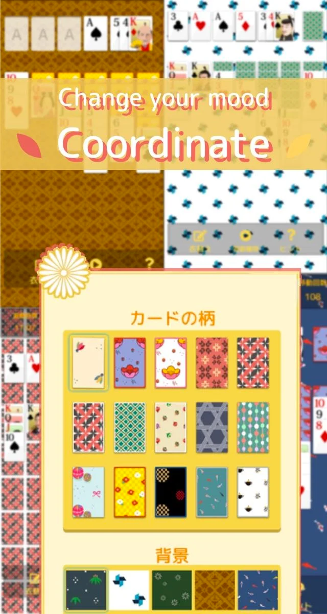 Japanese style solitaire