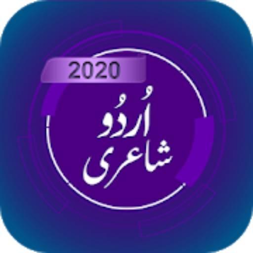 Urdu Shayari 2020 - Urdu Status