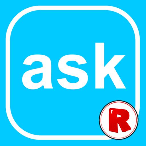 Ask for Alexa App