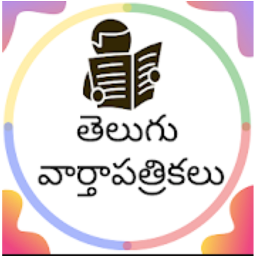 Telugu News Papers