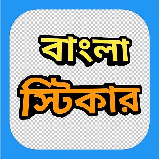 Bengali Sticker