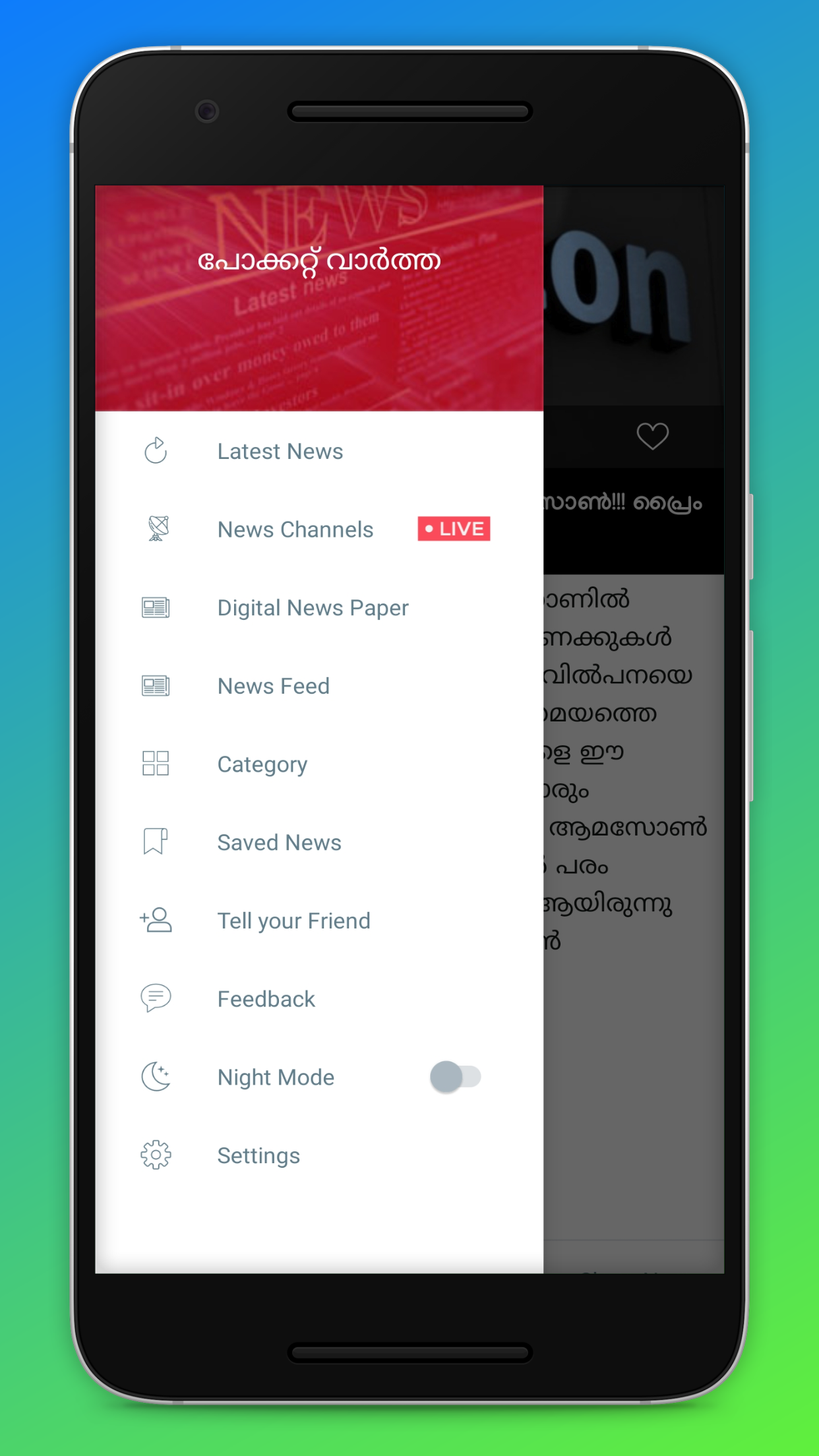 Pocket Vartha - Malayalam News, Live TV and more