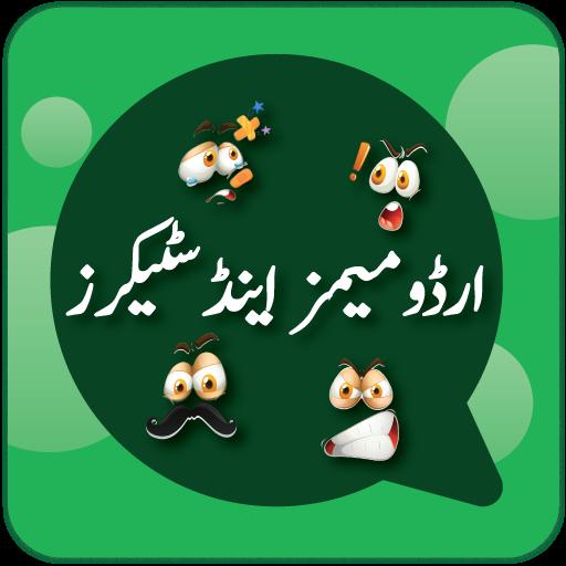 Urdu&Pashto; Stickers for Whatsapp –WAstickers 2020