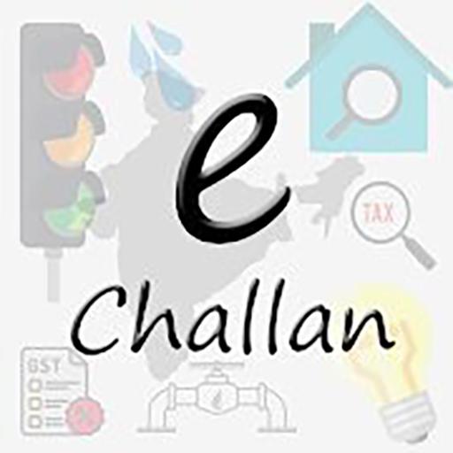 E-Challan | Memo