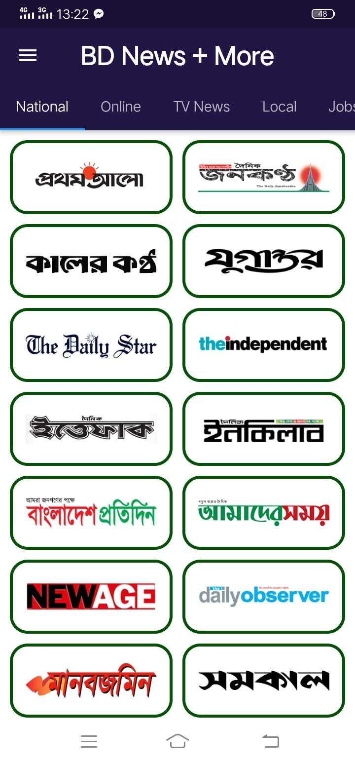 BD News + More : Newspapers Jobs Magazine