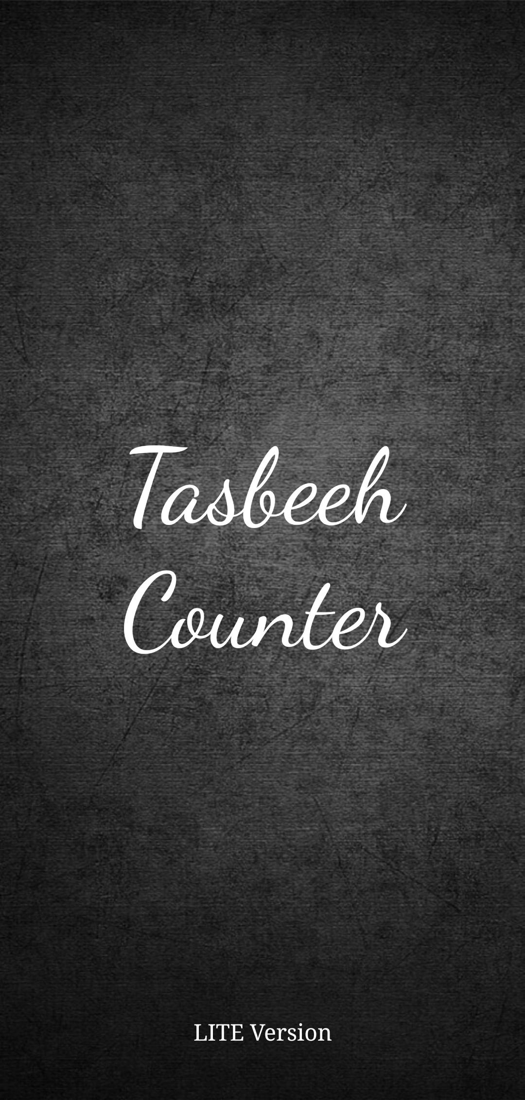 Tasbeeh Counter: Digital Tasbeeh