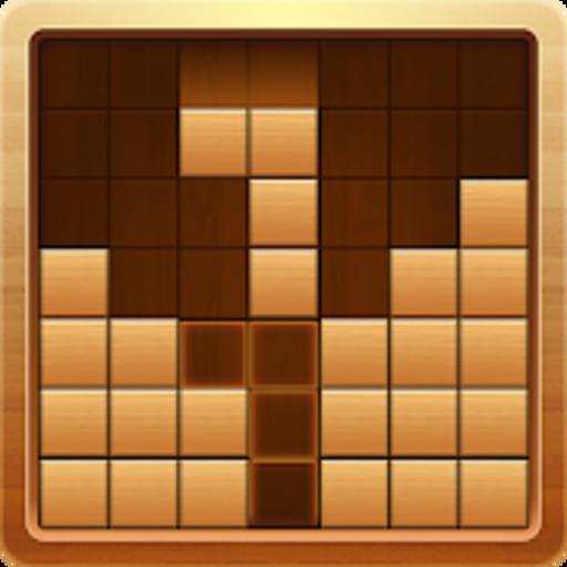 free wood block puzzle