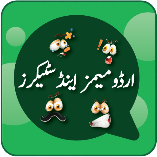 Funny Urdu Stickers for Whatsapp - Meme stickers