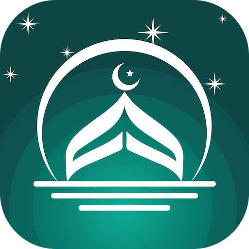 Islamic World - Prayer Times, Qibla & Ramadan 2021