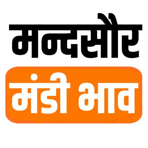Mandsaur Mandi Bhav App - मंदसौर मंडी आज का भाव