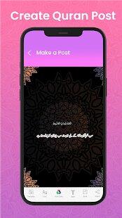 Read Al-Quran Free (Share Quran Post)