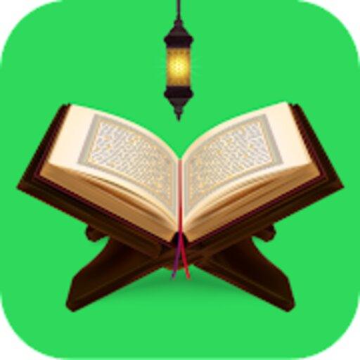 Read Quran Offline - AlQuran Kareem