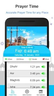 Qibla Compass Azan Prayer time