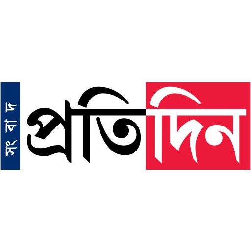 Sangbad Pratidin - Latest Bengali News, Video App