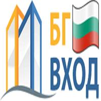 Bulgarian Vhod